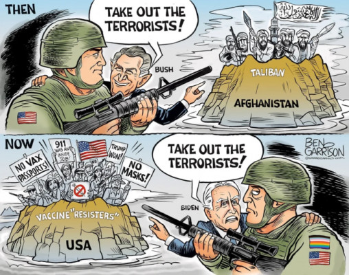 إخراج الإرهابيين. png